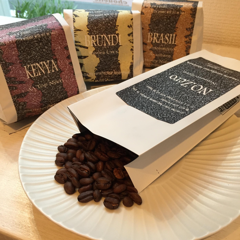 コーヒーテイスティングセット