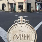 お店はオープンしています。