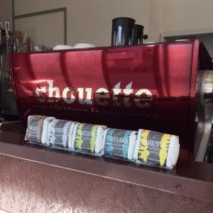 エスプレッソマシンとコーヒー豆