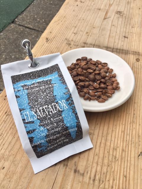 エルサルバドルのコーヒー豆