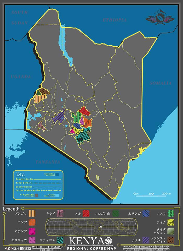 ケニアのコーヒー生産地域図