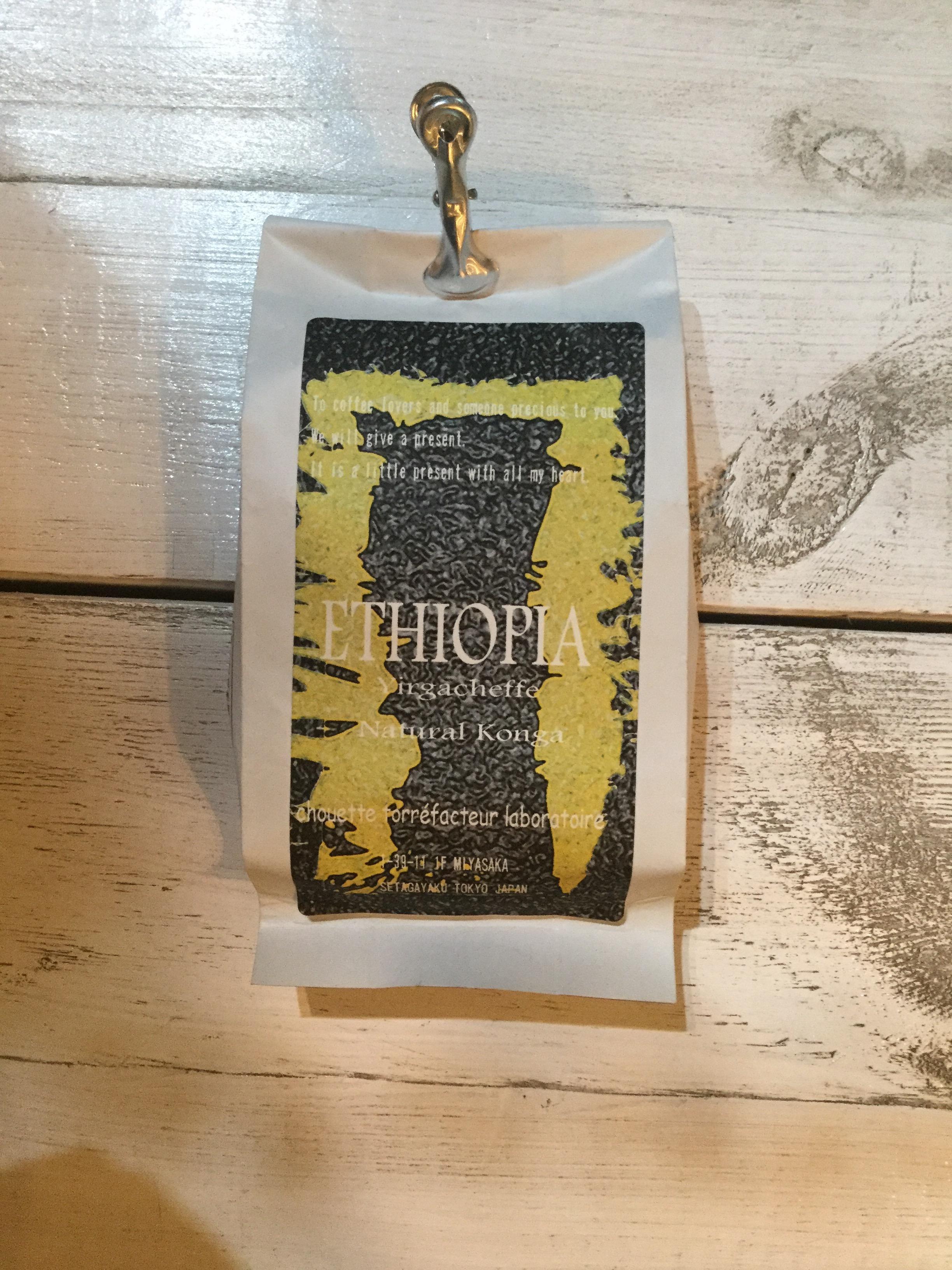 エチオピア、コーヒー