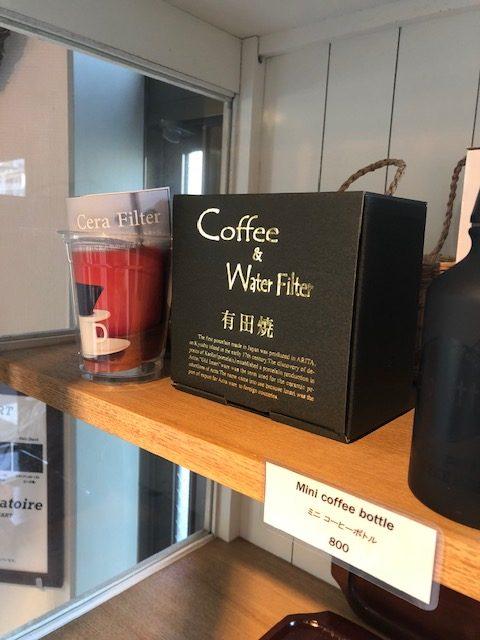 有田焼,コーヒーフィルター