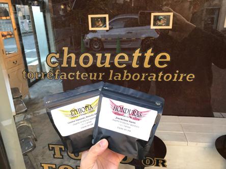 スペシャルティコーヒー、chouette torréfacteur laboratoire