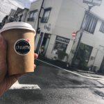 コーヒー, スペシャルティコーヒー, コーヒーロースター