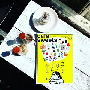 café-sweets, カフェ-スイーツ