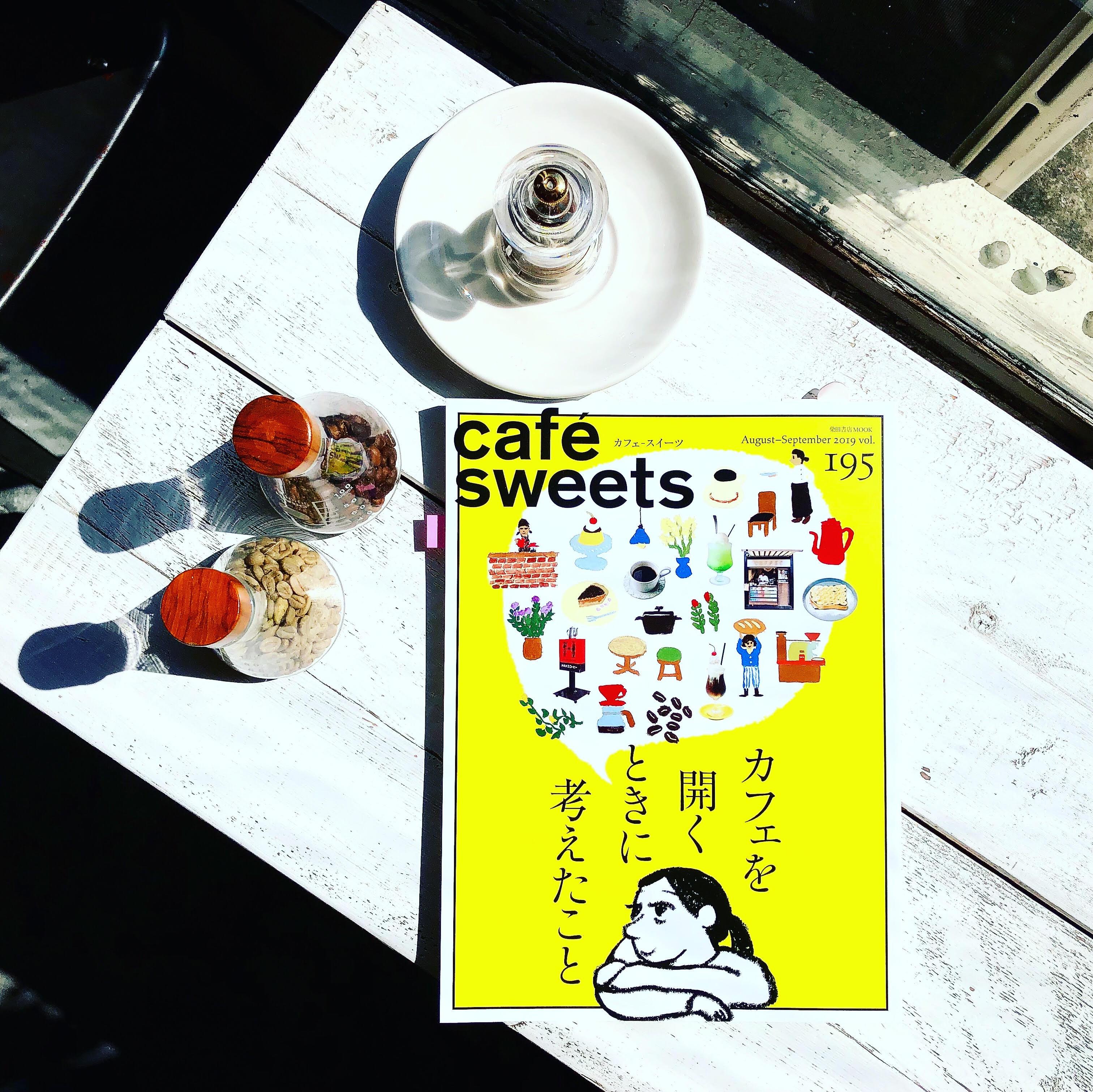 【café-sweets カフェ-スイーツ】掲載情報