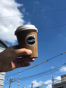 テイクアウト, コーヒー