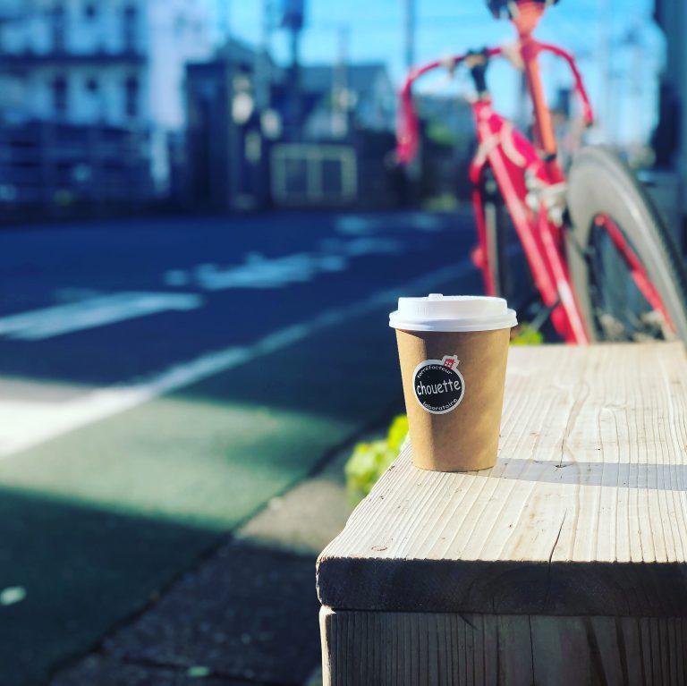 chouette, coffee, Tokyo, Japan