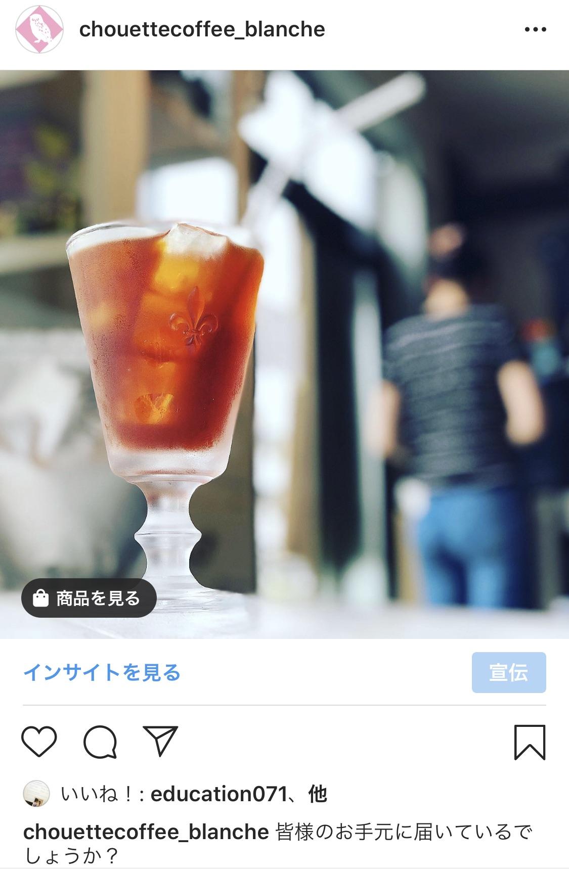 コーヒー, アイスコーヒー