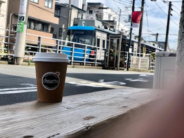 コーヒー, 電車