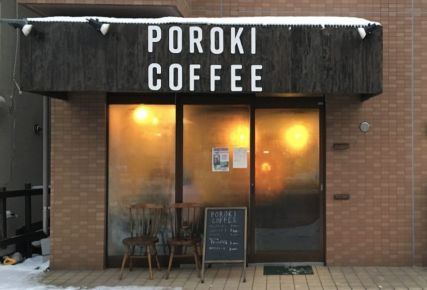 POROKI COFFEE