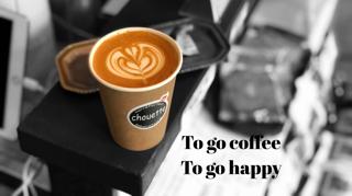 latte, ラテアート
