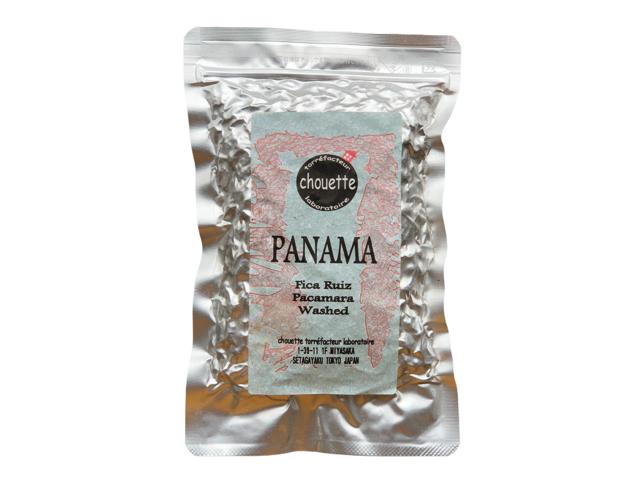 パナマ, コーヒー豆