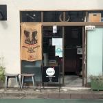 豪徳寺, コーヒー, カフェ
