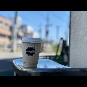 コーヒー、スペシャルティコーヒー